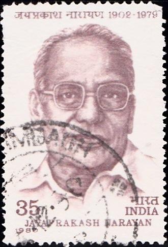 Loknayak Jayprakash Narayan Srivastava (लोकनायक जयप्रकाश नारायण)