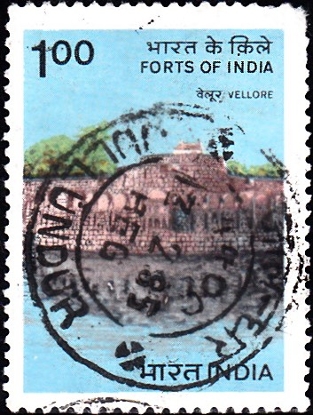 979-vellore-fort-india-stamp-1984