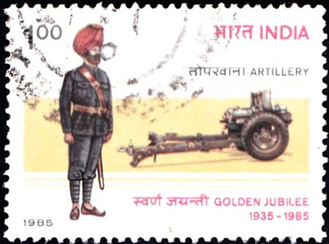 997-artillery-golden-jubilee-india-stamp-1985