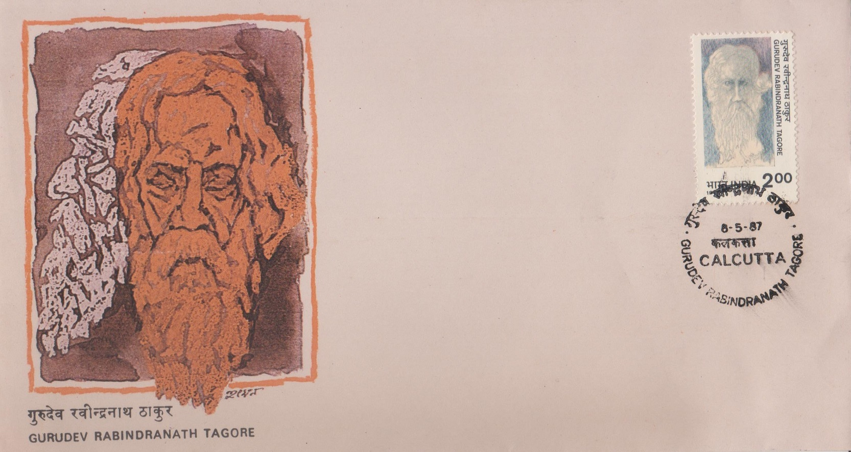 Self portrait drawn by Biswakabi Rabindranath Thakur