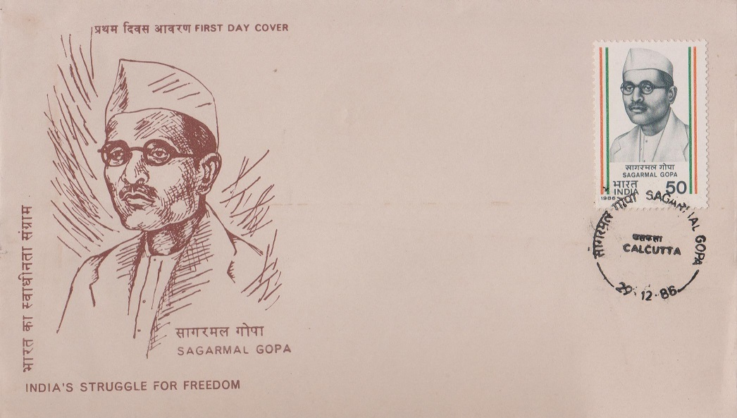 सागरमल गोपा : भारत के स्वतंत्रता सेनानी (जैसलमेर)