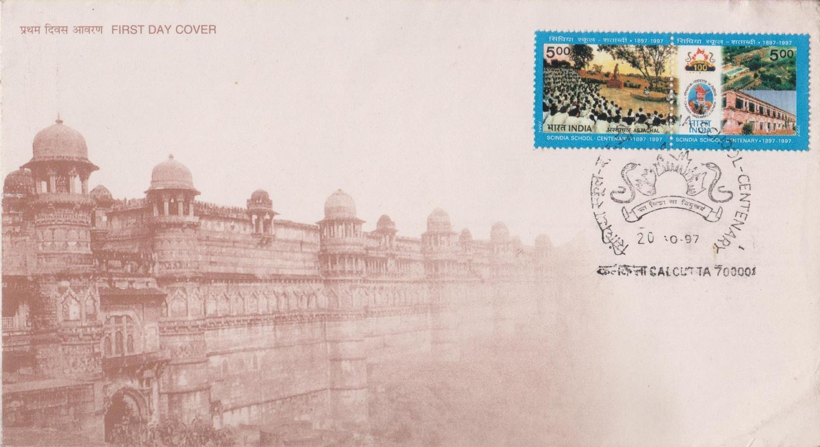 Gwalior Fort (ग्वालियर क़िला)
