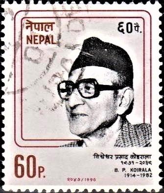 Bishweshwar Prasad Koirala (विश्वेश्वरप्रसाद कोइराला)