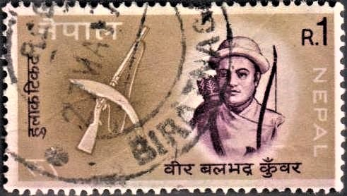 Kaji Bir Balbhadra Kunwar, National Hero of Nepal, Anglo-Nepalese War (1814-1816)