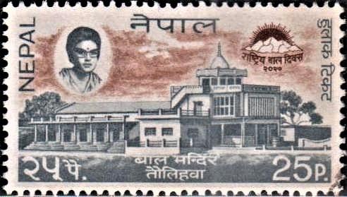 Nepali Rashtriya Bal Diwas