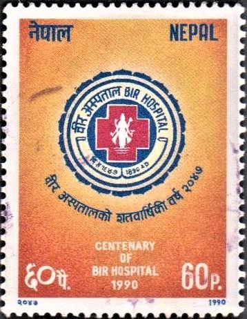 Nepal's Oldest Hospital (बीर अस्पताल) : Bir Shamsher Jang Bahadur Rana