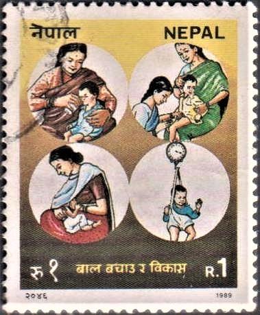 Oral Rehydration, Immunization, Breast Feeding and Growth Monitoring