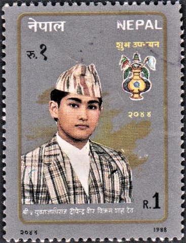 Dipendra of Nepal (दीपेन्द्र वीर विक्रम शाह) : Upanayana