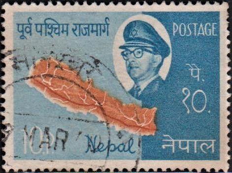 Purba Paschim Rajmarg, King Mahendra