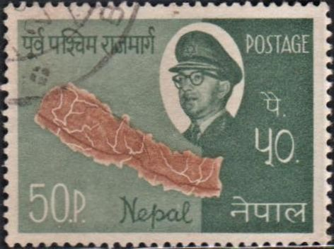 Mahendra Bir Bikram Shah Deva, East West Highway of Nepal, High value stamp