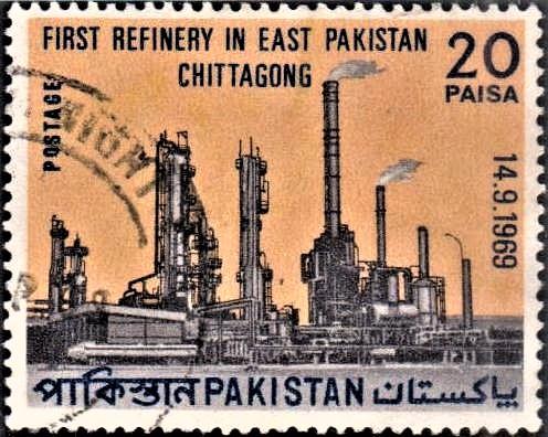 Bangladesh Petroleum Corporation (BPC)