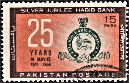 HBL Pakistan : Karachi based multinational bank
