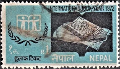 International Book Year Stamp, High Value Stamp, UNESCO, Ancient Book