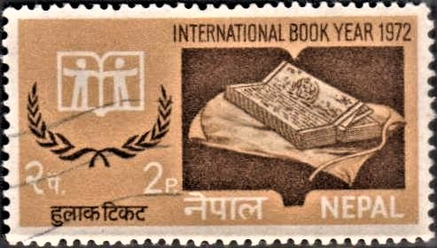 International Book Year Emblem, UNESCO, Ancient Book