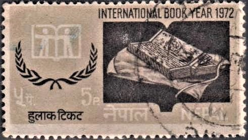 International Book Year, UNESCO, Ancient Nepalese Book
