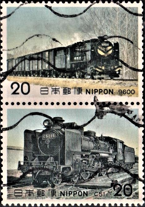 Japanese Steam Locomotives