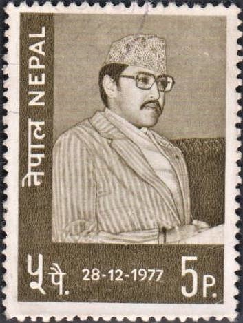 Birendra of Nepal