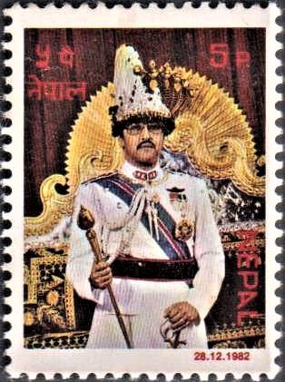King Birendra in Nepali Royal Dress