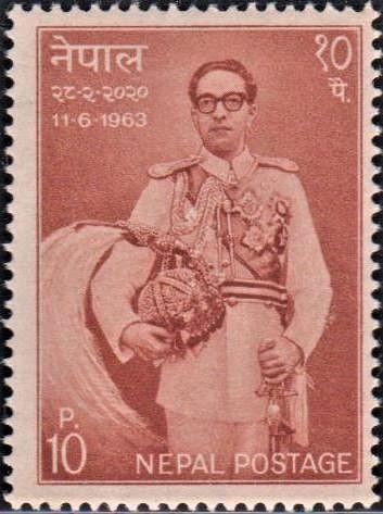 Kingdom of Nepal