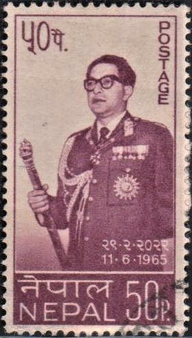 Mahendra of Nepal, Mahendra Bir Bikram Shah Dev
