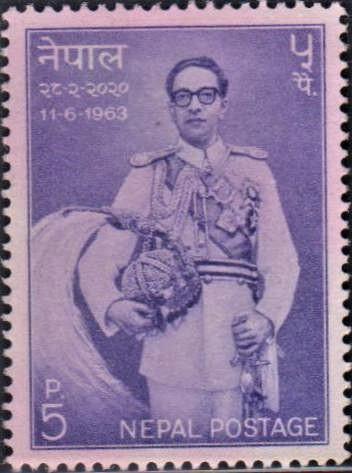 His Majesty King Mahendra Bir Bikram Shah Deva