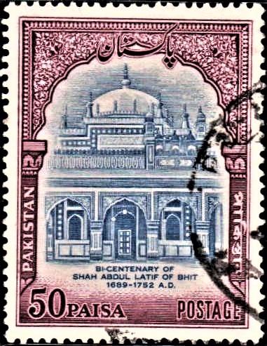 Sufi Shrine of Lakhino Latif (Bhitt Jo Shah)
