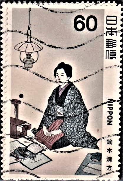 Portrait of Higuchi, Ichiyo