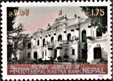 NRB (नेपाल राष्ट्र बैंक), Baluwatar, Kathmandu : Central Bank of Nepal