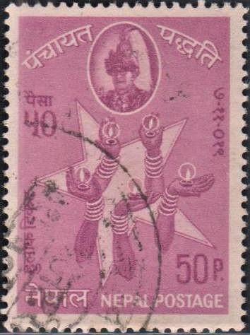 Mahendra Bir Bikram Shah Deva