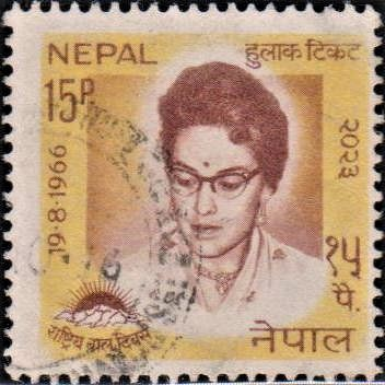 Queen Ratna of Nepal, second wife of King Mahendra