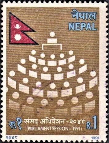 House of Representatives (Nepal) : Pratinidhi Sabha (प्रतिनिधि सभा)