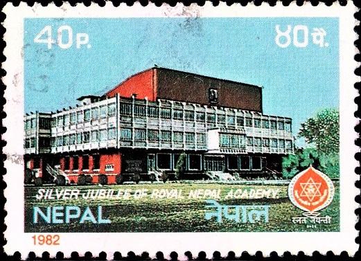Nepal Academy of Literature and Art : नेपाल राजकीय प्रज्ञा प्रतिष्ठान