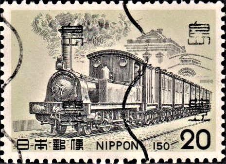 British Rail Class 150 Sprinter : Steam Locomotive