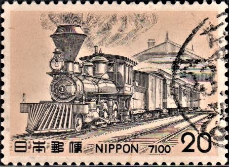 JGR Class 7100 : Japanese steam locomotive