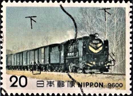 JNR Class 9600 (Kyuroku) : Japanese National Railways