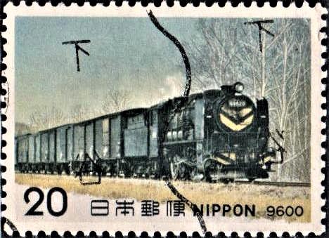 JNR Class 9600 (Kyuroku) : Japanese National Railways