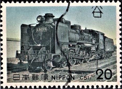 JNR Class C51 : Japanese National Railways