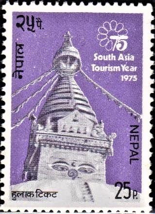 Swayambhunath Stupa (Swayambu/Swoyambhu) : Phags.pa Shing.kun