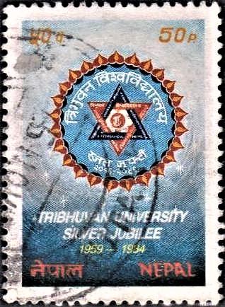 TU (त्रिभुवन विश्वविद्यालय) : Oldest University of Nepal