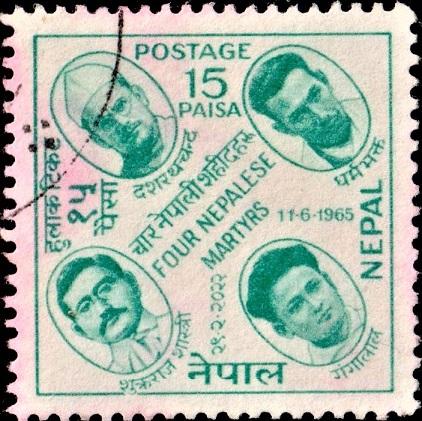 Shukra Raj Shastri, शुक्रराज शास्त्री, Shukra Raj Joshi, Dasharath Chand, दशरथ चन्द, Sahid Dharma Bhakta Mathema, Ganga Lal Shrestha, गंगालाल श्रेष्ठ