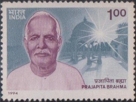 Brahma Kumaris World Spiritual University (प्रजापिता ब्रह्माकुमारी ईश्वरीय विश्वविद्यालय)