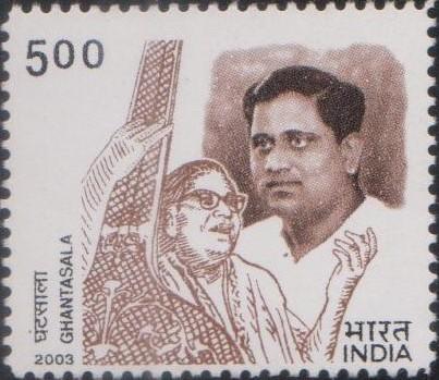 Ghantasala Venkateswara Rao (ఘంటసాల వెంకటేశ్వరరావు)