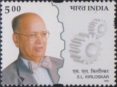 Shantanurao Laxmanrao Kirloskar