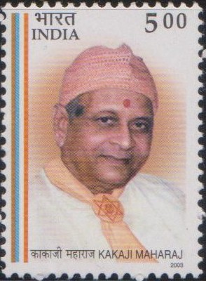 1960-kakaji-maharaj-india-stamp-2003