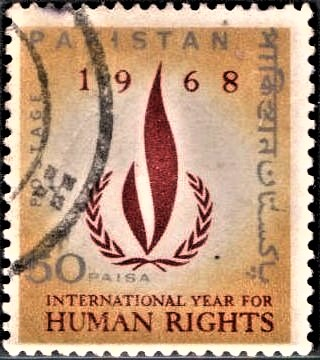 Pakistan Stamp 1968