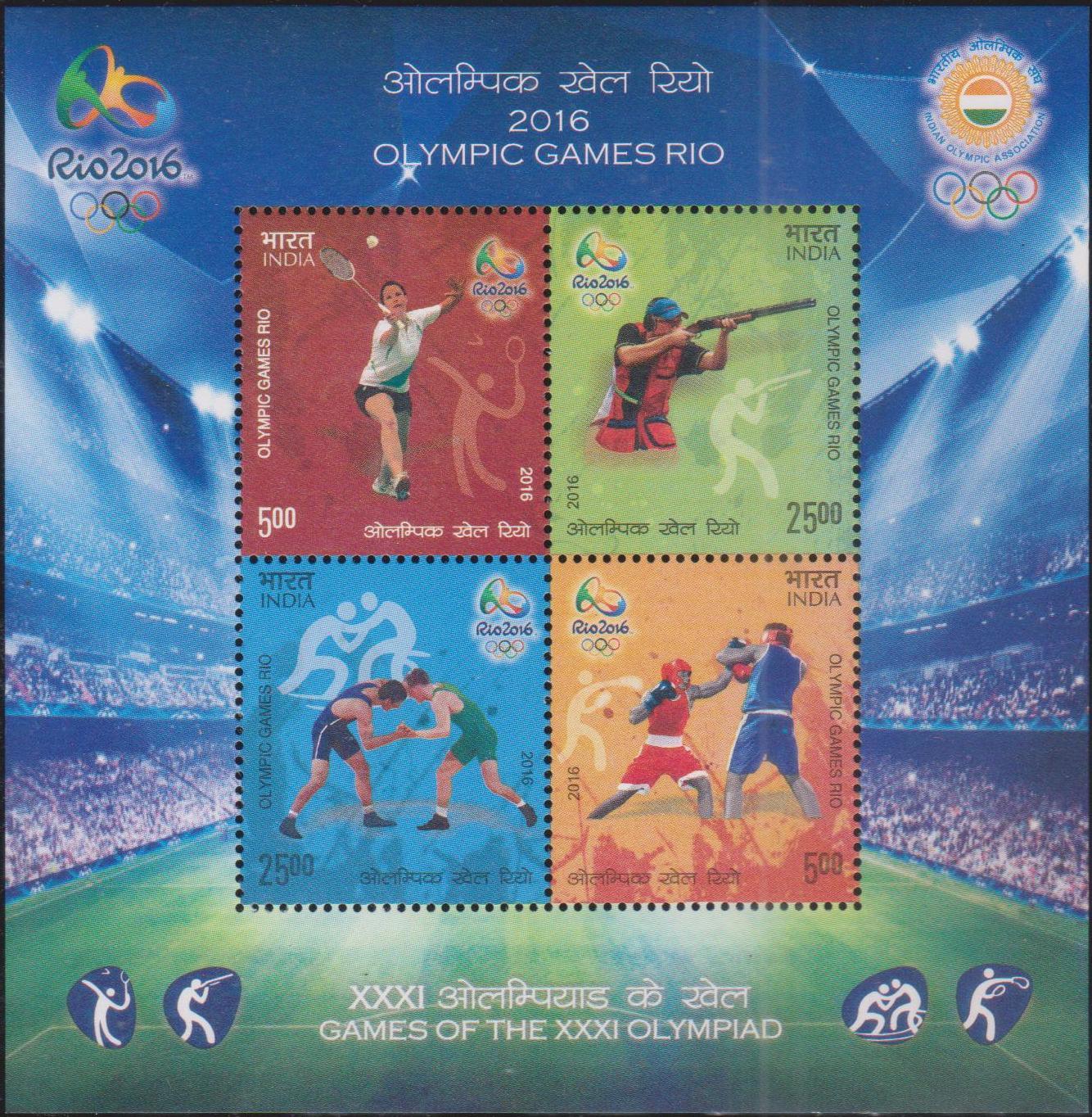 2016 Summer Olympics : XXXI Olympiad (Rio 2016)
