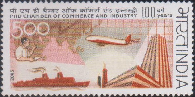 2151-phd-chamber-of-commerce-and-industry-india-stamp-2005