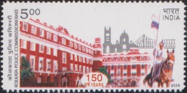 লালবাজার : কলকাতা পুলিশ বাহিনী