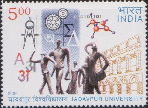 Facets of JU (National Council of Education, Bengal)