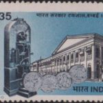 India Government Mint, Bombay